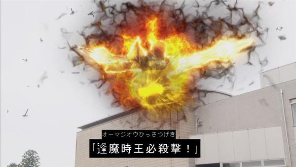 「仮面ライダージオウ」49話(最終回)感想 (41)