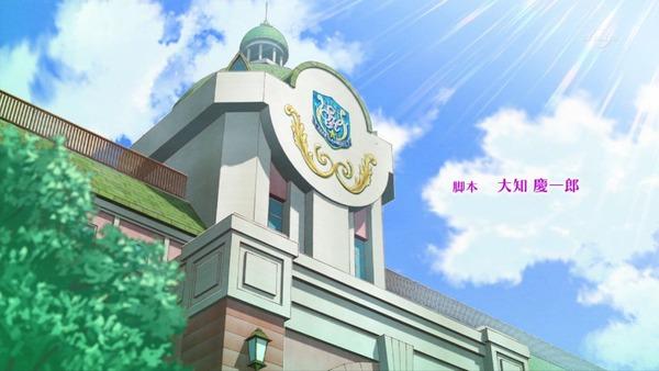 「アイカツフレンズ!」26話感想 (106)