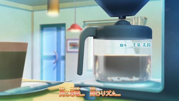「アイカツフレンズ!」7話感想 (86)