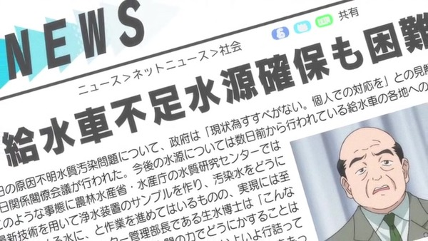 「ゲゲゲの鬼太郎」6期 62話感想 (18)