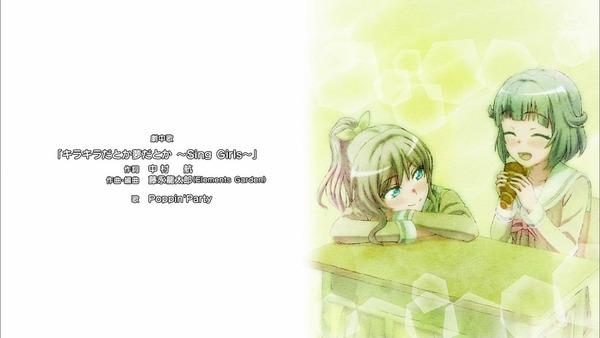 「BanG Dream!(バンドリ!)」2期 3話感想 (160)