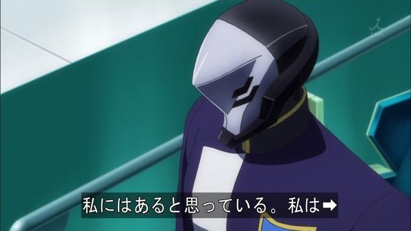 「機動戦士ガンダム 鉄血のオルフェンズ」 (24)