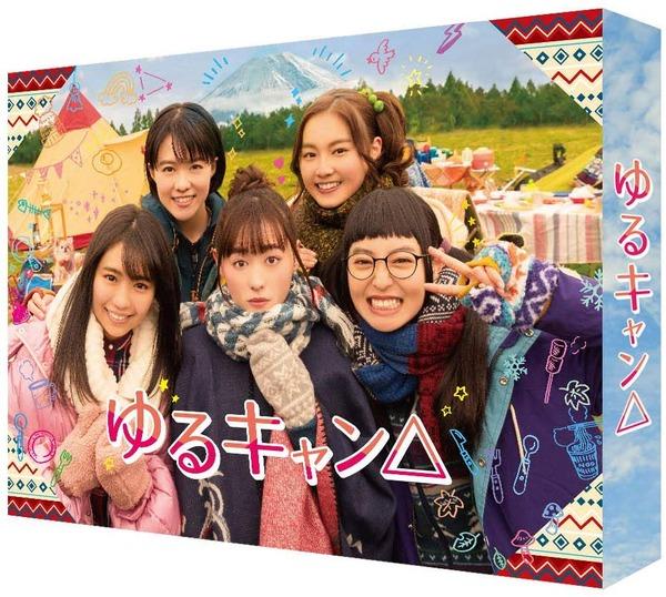ゆるキャン Blu-ray BOX