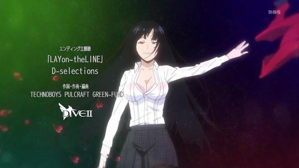 「賭ケグルイ」1話 (47)