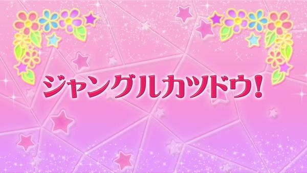 「アイカツスターズ!」第70話 (2)