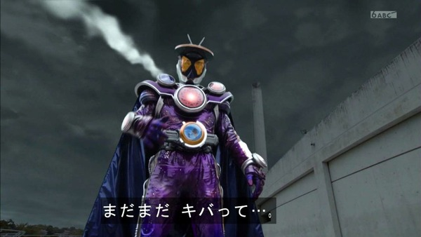 「仮面ライダージオウ」36話感想 (12)