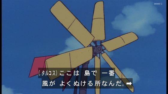 「未来少年コナン」第14話感想  (28)