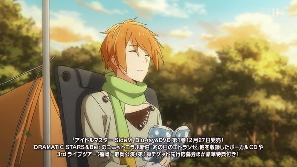 「アイドルマスター SideM」8話 (25)