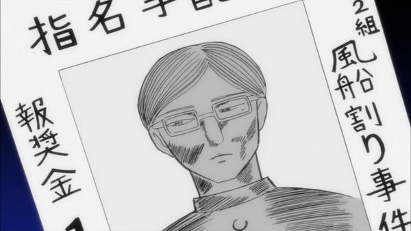 「坂本ですが?」8話感想 (28)