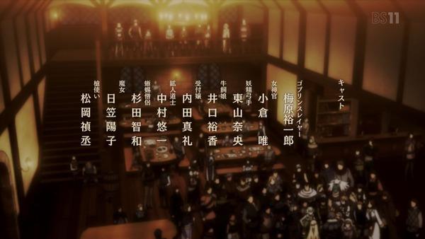 「ゴブリンスレイヤー」12話感想 (81)