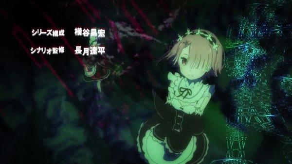 「Re:ゼロから始める異世界生活」2話感想 (8)
