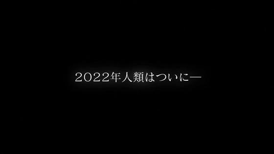 「ソードアート・オンライン」1話感想 (2)