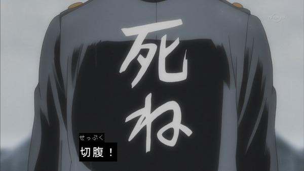 銀魂 (15)