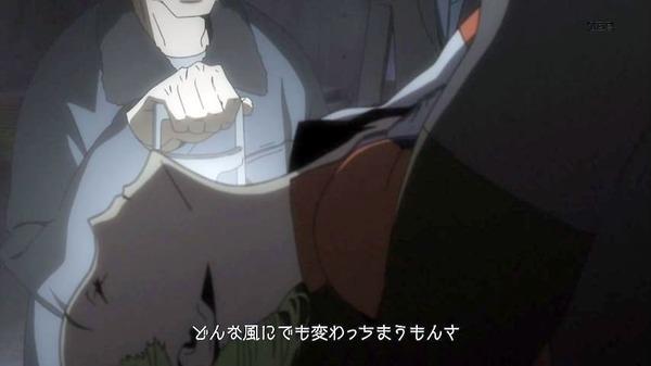 デュラララ!!×2 承 (61)