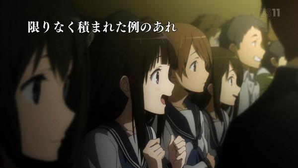 「氷菓」11話感想 画像  (135)