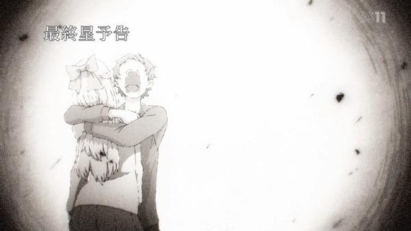 「ポプテピピック」11話 (36)