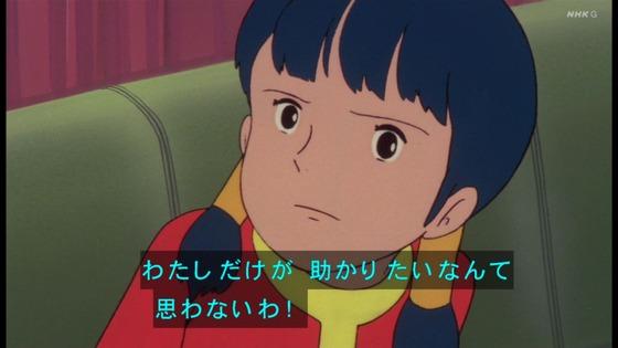 「未来少年コナン」第7話感想 (75)