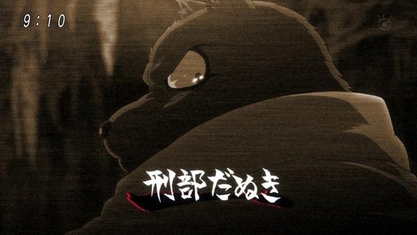「ゲゲゲの鬼太郎」6期 11話感想 (25)