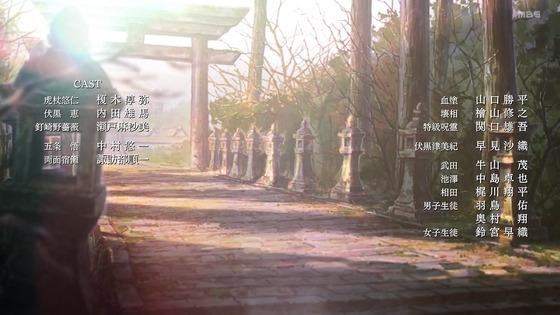 「呪術廻戦」23話感想 (87)