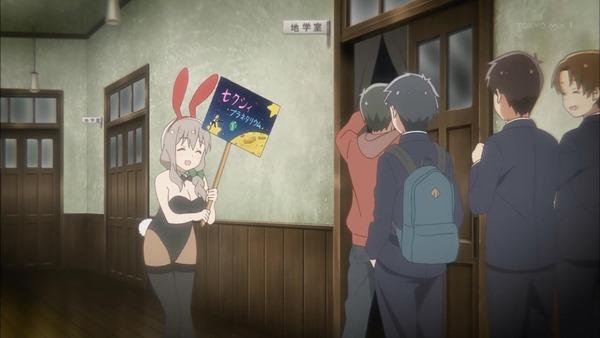 「恋する小惑星」第1話感想 画像 (4)