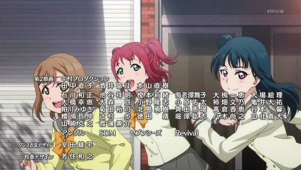 「ラブライブ! サンシャイン!!」2期 12話 (98)