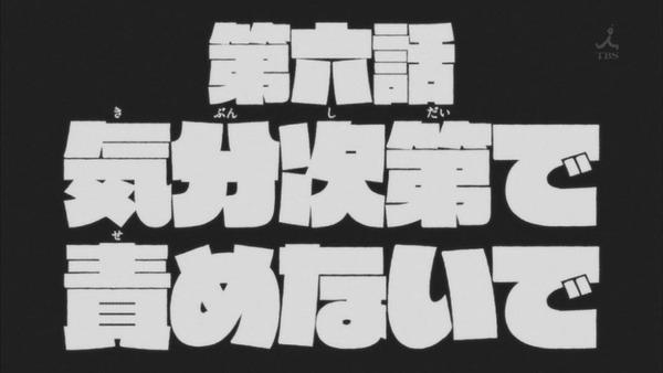 「キルラキル」第6話感想 (19)