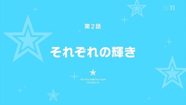 「アイドルマスター SideM」1話 (54)