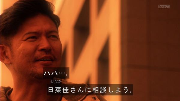 「仮面ライダージオウ」34話感想 (44)