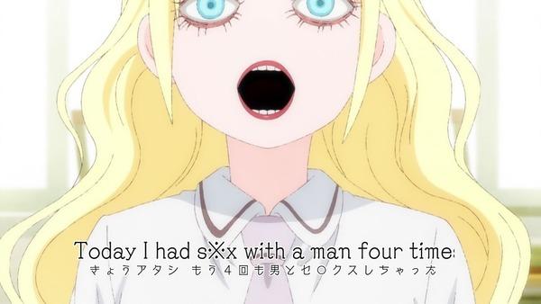 「あそびあそばせ」9話感想 (38)