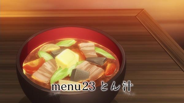 「異世界食堂」12話 (29)