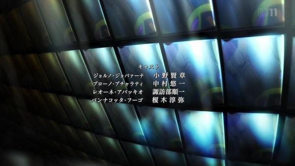 「ジョジョの奇妙な冒険」12話感想 (72)