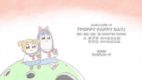 「ポプテピピック」1話 (42)