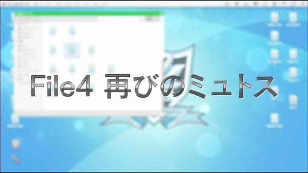 「アクティヴレイド 機動強襲室第八係 2nd」4話 (6)