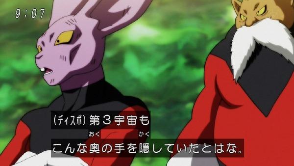 「ドラゴンボール超」121話 (7)