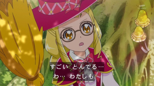 「魔法つかいプリキュア!」第8話 (24)