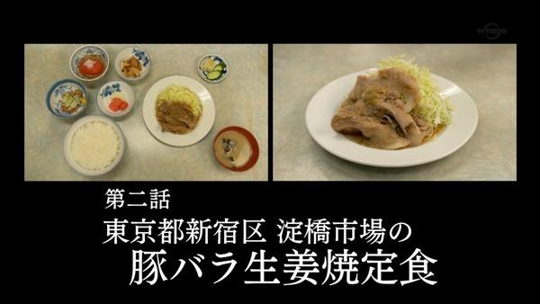 「孤独のグルメ Season6」2話 (3)