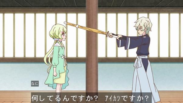 「アイカツスターズ!」第77話 (25)