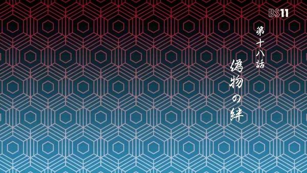 「鬼滅の刃」18話感想  (8)