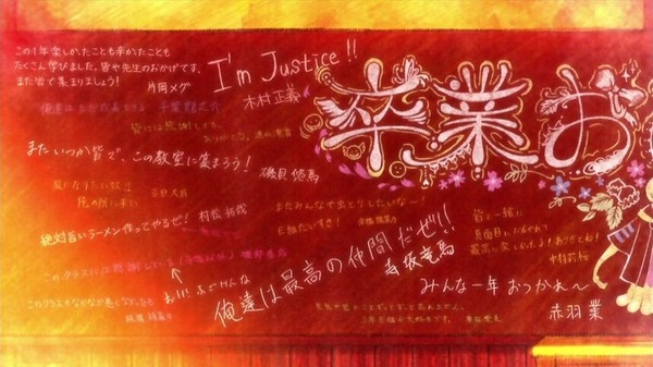暗殺教室(第2期) #24「卒業の時間」 (193)
