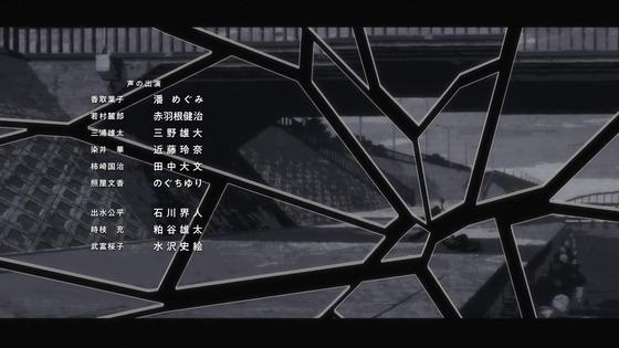 「ワールドトリガー」2期 7話感想  (211)