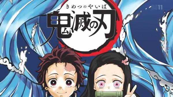 「鬼滅の刃」2話感想 (71)