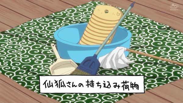 「世話やきキツネの仙狐さん」2話感想 (11)