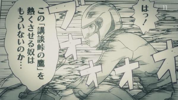 「アホガール」10話 (15)