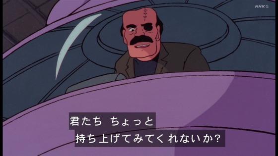 「未来少年コナン」第11話感想 (23)