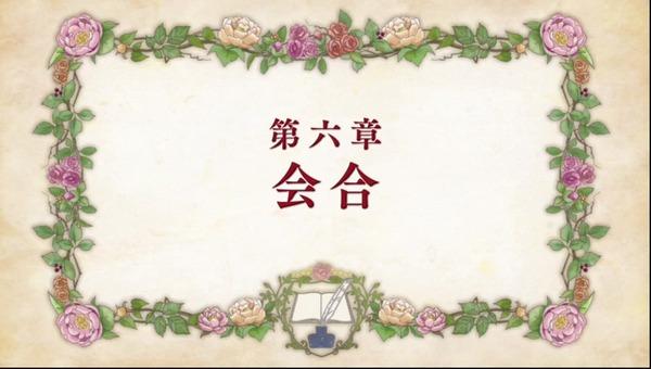 「本好きの下剋上」6話感想 (2)
