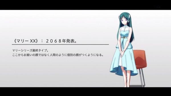 「BEATLESS(ビートレス)」7話 (7)