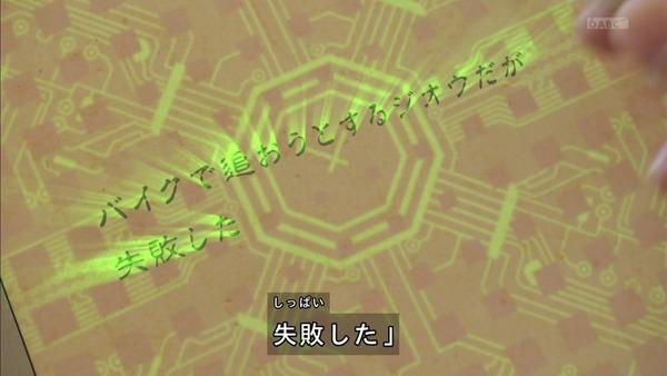 「仮面ライダージオウ」17話感想 (40)