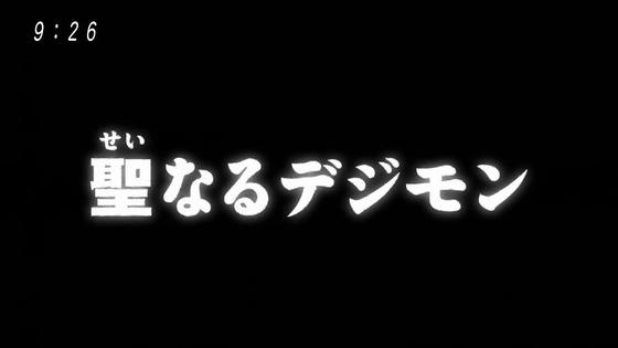 「デジモンアドベンチャー:」第4話感想 (93)