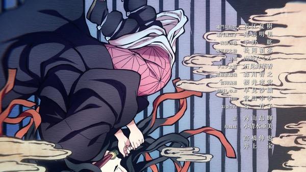 「鬼滅の刃」15話感想  (57)