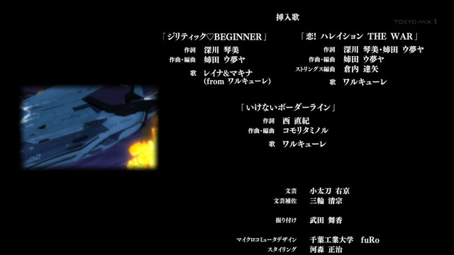 「マクロスΔ (デルタ)」1話感想 (46)